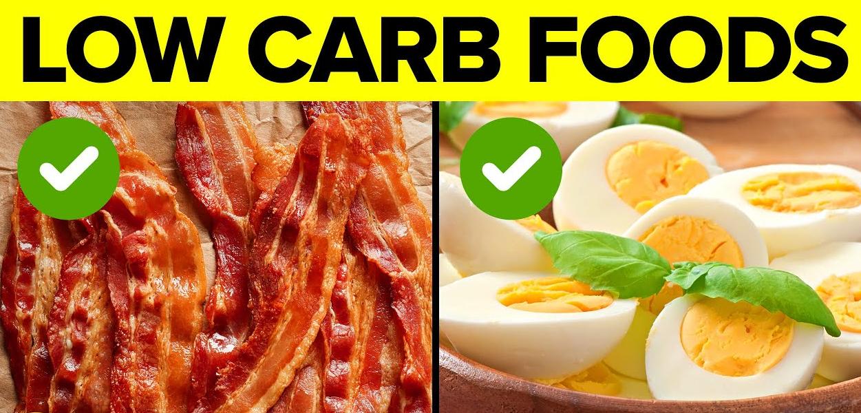 12 อาหารคาร์โบไฮเดรตต่ำที่น่าแปลกใจที่คุณไม่ได้กิน